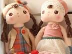 正品metoo咪兔 可爱安吉拉女孩 毛绒玩具公仔 安抚娃娃 儿童礼品