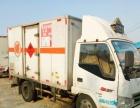 大连出售二手危险品厢式货车 专用送液化气罐