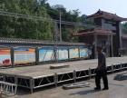 重庆铝合金灯光广告钢铁折叠舞台桁架背景墙铁马篷房看台拉网