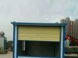 住人集装箱活动板房岗亭集装箱活动房出租出售
