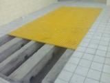 天津地區廠家現貨供應洗車房玻璃鋼格柵板網格板排水篦子