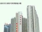 沈阳新加坡留学政府学校入学考试AEIS考前培训课程