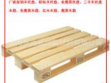 欧标木托盘、上海木托盘、免熏蒸托盘、熏蒸木托盘低价供应