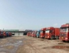 重庆至全国各地返空车货运物流运输