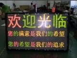 东莞专业广告牌制作 亮化工程