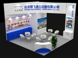 展览设计搭建 展台制作 展览工厂 展厅展台装修 展览服务