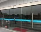 洪山 街道口 上门 自动玻璃门配件更换维修 电话