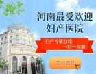 郑州专业妇科医院郑州美中商都妇产医院做血HCG检查要多少钱