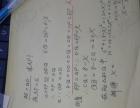 四川大学毕业硕士多年一对一高质量辅导 英语数学物理