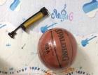 转让一个斯帕丁篮球,先到先得