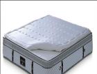 托玛琳床垫 托玛琳床垫加盟招商