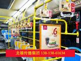 苏州公交巴士车身 电视 拉手 灯箱广告发布