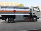 5吨油罐车8吨油罐车多少钱
