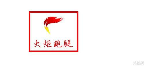 logo logo 标志 设计 矢量 矢量图 素材 图标 510_232