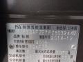 标致 4008进口 2012款 2.0 自动 两驱豪华型-像买新