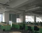 金石国际广场792平米整体出租带办公家具可直接使用