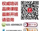 上海淘宝网店培训,淘宝美工培训哪家好