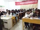 2017年云南省特岗教师招聘考试公告查询