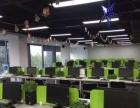 光谷CBC斯米克美加中心980平精装修,带全套家具