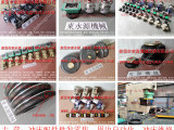 NDP-250冲床密封圈,注油器-压铸机快速换模系统等