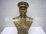 厂家直销 纯铜十大元帅塑像 半身像 十大