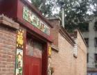 华阳路史庄村平房小院低价出售。