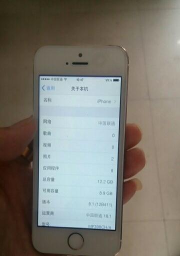 出售闲置iPhone5s一台,价格900