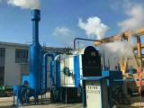 沈阳生物质锅炉 新能源 沈阳生物质锅炉厂家 环保