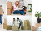 合肥瑶海区申通物流搬家 行李包裹快递 电器家具搬家
