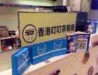 香港众思餐饮集团香港叮叮茶餐厅加盟50万元以上