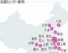 温州鹿城区日语培训辅导班哪有/零基础学初级日语价格
