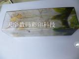 东莞玻璃彩印;玻璃彩印加工