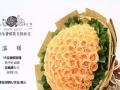 郑州24小时同城配送 七夕鲜花预订配送 开业花篮