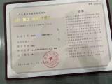 深圳安防资质办理