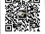 重庆低首付分期身份证驾驶证办理提车