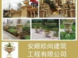 安顺GRC、EPS、烟道厂家供应 水城县GRC门套线