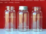 高档保健品瓶 虫草玻璃瓶 海参包装瓶 奢饰品玻璃瓶 高硼硅瓶