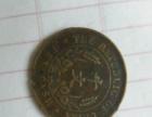 家里祖传的旧币