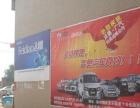 专业制作乡镇墙体广告 刷墙 喷绘墙体广告
