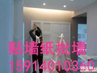 深圳南山专业贴墙纸墙布壁画包工包料15914010360