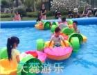 天蕊游乐 儿童蹦蹦床 组合滑梯 儿童蹦极 钢架蹦极 水池沙池
