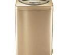 西安金羚洗衣机(24H服务维修点(专业报修联系方式是多少?