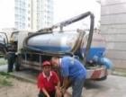 汕头专业清通下水道,厕所,马桶,清理化粪池