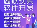 VR虚拟现实720全景制作VR视频制作