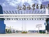 北京大货车驾校