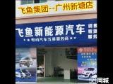 租廣州牌照面包車租新能源貨車用車三年油費省10萬元