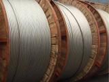 厂家生产直销钢芯铝绞线LGJ 30平方35/6 一吨起发