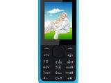 手机清仓处理低价批发直板手机挑战深圳最低价格老人机老年手机