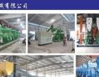 颗粒机厂家加盟 农用机械 投资金额 10-20万元