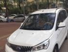 开瑞优雅Ⅱ代2013款 1.5 手动 实力型 小商务车 转让